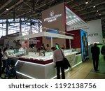 moscow russia   september 27 ... | Shutterstock . vector #1192138756