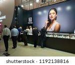 moscow russia   september 27 ... | Shutterstock . vector #1192138816