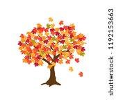 Autumn Maple Tree  Logo Icon