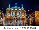 lviv  ukraine   october 27 ... | Shutterstock . vector #1192154590