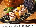 set of sweet japanese sushi... | Shutterstock . vector #1192174813