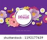 diwali festival greeting card...   Shutterstock .eps vector #1192177639