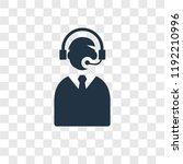 commentator vector icon... | Shutterstock .eps vector #1192210996