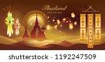 thailand festival vector  north ... | Shutterstock .eps vector #1192247509