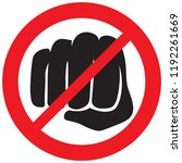 fist punching not allowed sign  ... | Shutterstock .eps vector #1192261669