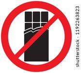 chocolate prohibited symbol ... | Shutterstock .eps vector #1192263823