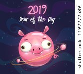 funny comic pig planet... | Shutterstock .eps vector #1192272589