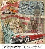 Vintage Poster New York Torn...