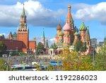 moscow kremlin and st basil's... | Shutterstock . vector #1192286023