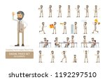 vector young adult hipster man...   Shutterstock .eps vector #1192297510