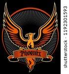 phoenix bird  vector logo... | Shutterstock .eps vector #1192301593