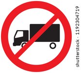 no truck sign  no parking... | Shutterstock .eps vector #1192304719