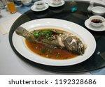 steamed fish   thai food. | Shutterstock . vector #1192328686