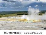 fountain paint pot   scenic...   Shutterstock . vector #1192341103