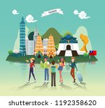 tourist attraction landmarks in ... | Shutterstock .eps vector #1192358620