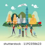 tourist attraction landmarks in ... | Shutterstock .eps vector #1192358623
