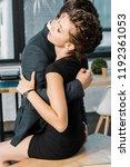 businessman unzipping dress of...   Shutterstock . vector #1192361053
