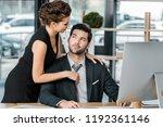 young seductive businesswoman...   Shutterstock . vector #1192361146
