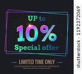 up to 10  percent sale... | Shutterstock .eps vector #1192372069