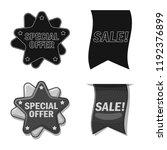 vector design of emblem and... | Shutterstock .eps vector #1192376899