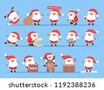 set of cute funny santa claus... | Shutterstock .eps vector #1192388236