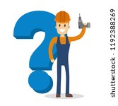 male carpenter holding a drill... | Shutterstock .eps vector #1192388269