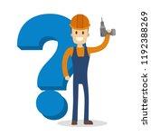 male carpenter holding a drill... | Shutterstock .eps vector #1192388269