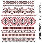 hungarian pixel pattern borders ... | Shutterstock .eps vector #1192401943