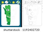 preschool worksheet for... | Shutterstock .eps vector #1192402720