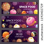fast food space banners. vector ... | Shutterstock .eps vector #1192402729