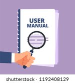 user manual with magnifying... | Shutterstock .eps vector #1192408129