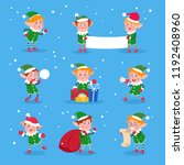 Christmas Elf. Baby Elves Sant...