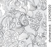 Seamless floral background, hand drawn illustration for design, vector - stock vector