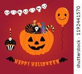 hand drawn vector illustration... | Shutterstock .eps vector #1192441570