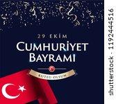 republic day of turkey national ...   Shutterstock .eps vector #1192444516