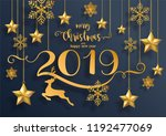 merry christmas greetings and... | Shutterstock .eps vector #1192477069