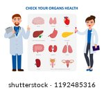 check your internal organs... | Shutterstock .eps vector #1192485316