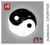 yin and yang circle symbol .... | Shutterstock .eps vector #1192497520