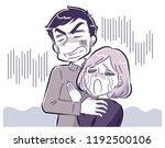 a couple facing despair   Shutterstock .eps vector #1192500106