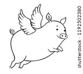 cute flying winged pig....   Shutterstock .eps vector #1192502380