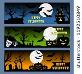 halloween banners leaflets blue ... | Shutterstock .eps vector #1192510849