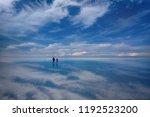 salar de uyuni  bolivia  march... | Shutterstock . vector #1192523200