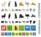different animals cartoon icons ... | Shutterstock .eps vector #1192524040