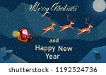 merry christmas and happy new... | Shutterstock .eps vector #1192524736