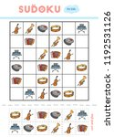 sudoku for children  education... | Shutterstock .eps vector #1192531126
