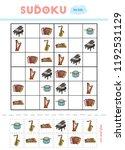 sudoku for children  education... | Shutterstock .eps vector #1192531129
