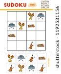 sudoku for children  education... | Shutterstock .eps vector #1192531156