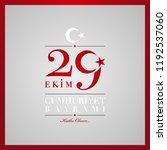 29 ekim cumhuriyet bayrami.... | Shutterstock .eps vector #1192537060