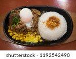 pork teppanyaki with egg and...   Shutterstock . vector #1192542490