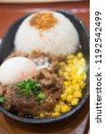 pork teppanyaki with egg and...   Shutterstock . vector #1192542499